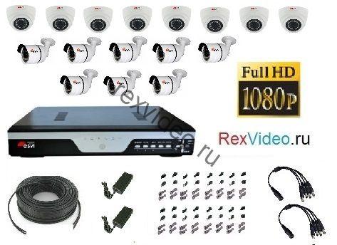 16 камер Full HD-1080p для улицы и помещения + 16-канальный видеорегистратор