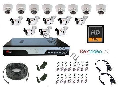16 камер HD-720p улица и помещение + 16-канальный видеорегистратор