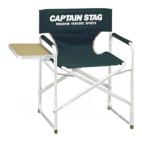 Кресло со столиком Captaim Stag M-3870