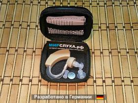 Слуховой аппарат Аура
