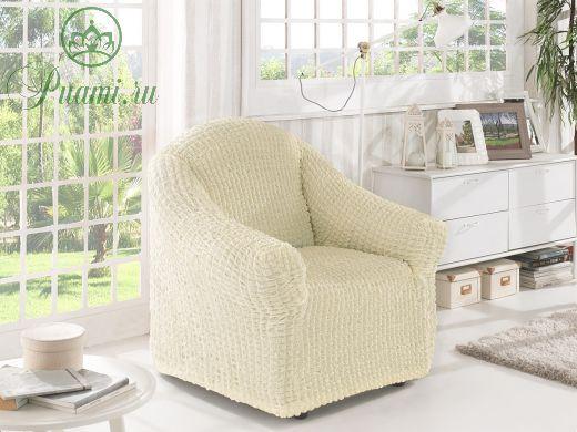Чехол на кресло без оборки (1шт.) К 041 ,кремовый