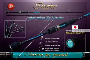 Спиннинг Crazy Fish INSPIRE I-712 SUL-S (0,5-6g 215сm 2-4lb)