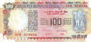 ИНДИЯ 100 РУПИЙ 1997 год