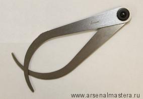 Кронциркуль Shinwa 150мм для наружных измерений М00007816