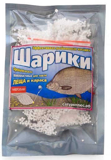 Шарики пенопластовые белые SATURN (клубника)