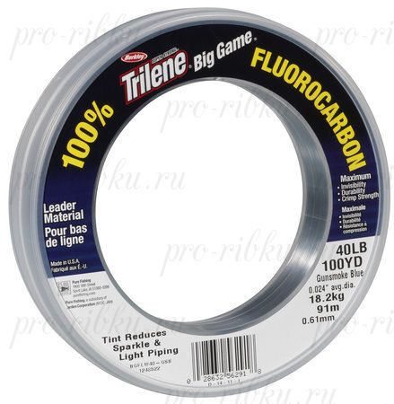 Леска Berkley Big Game Fluorocarbon Leader 100yd 50lb Clear