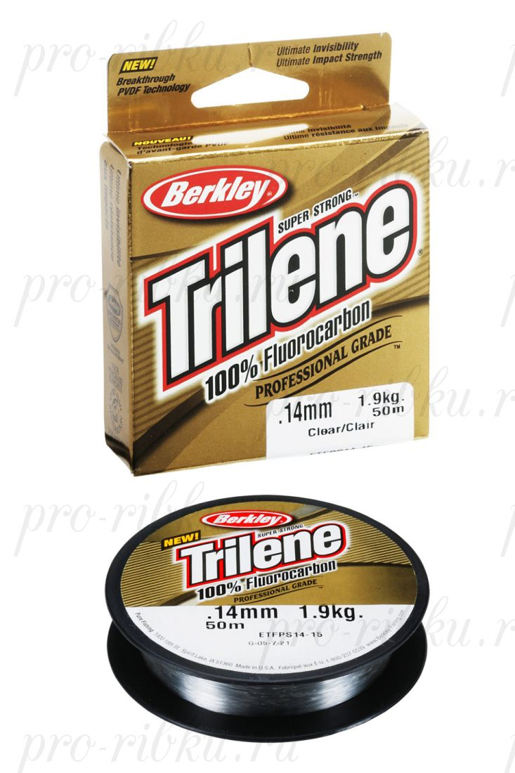 Леска Berkley Trilene Flurocarbon 50m ETFPS38-15 Clear