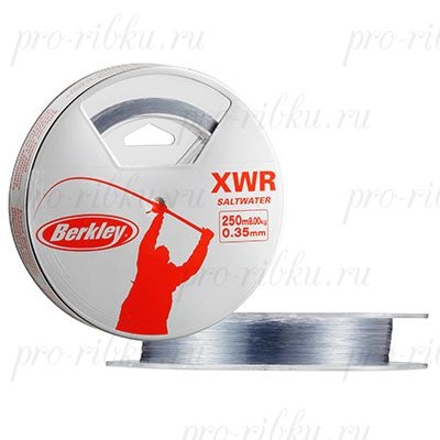 Леска Berkley XWR SW Ocean Grey 250m 0,50mm