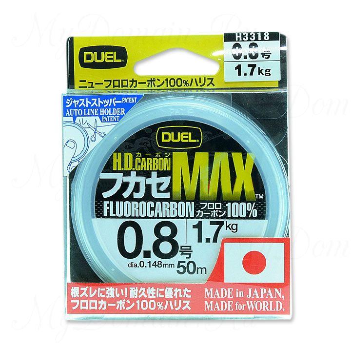 Леска Duel H.D.Carbon MAX Fluorocarbon100% 50m #3.0 (0.285mm) 6Kg
