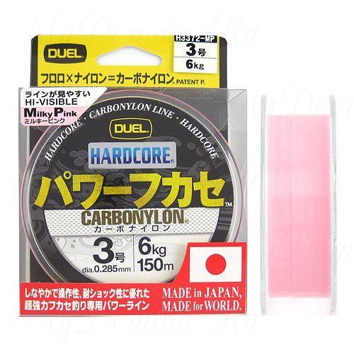 Леска Duel Hardcore Carbonylon 150m MilkyPink #1.75 (0.220mm) 3.7kg