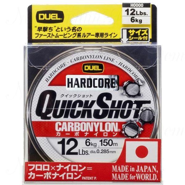 Леска Duel Hardcore Quick Shot Carbonylon 150m 6Lbs/3kg (0.205mm)