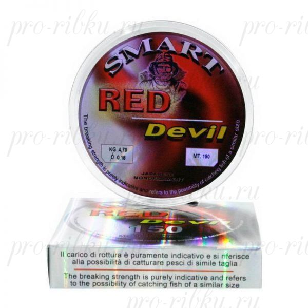 Леска MAVER SMART RED DEVIL 150m 0.32mm