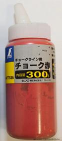 Порошок для отбивки Shinwa красный 300г М00007806