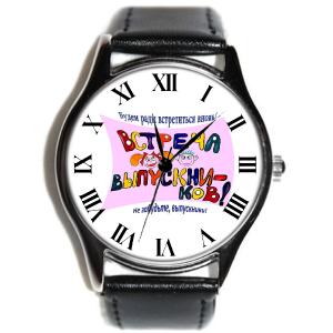 Часы наручные (любая надпись , изображение)