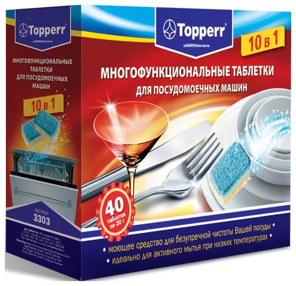 Таблетки для посудомоечных машин Topperr 40 шт. 3303