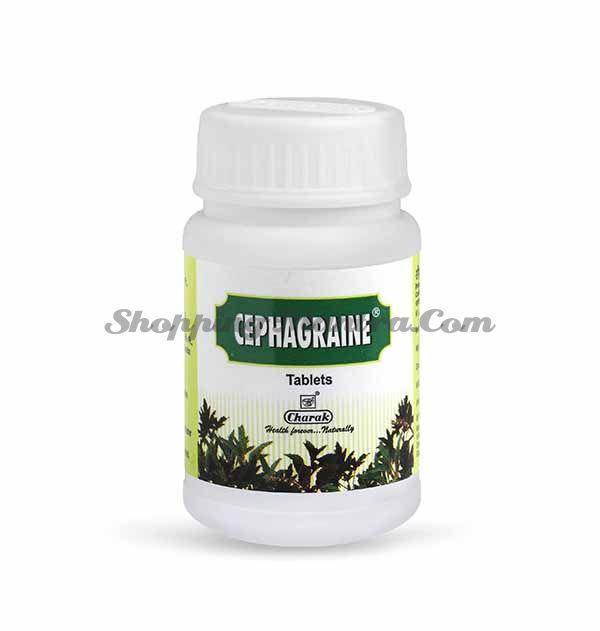 Цепхаграин Чарак Фарма для терапии синуситов и мигрени | Cephagraine Tablet Charak Pharma