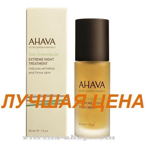 Ahava Time To Revitalize Extreme Радикально восстанавливающий ночной крем, 30 мл.