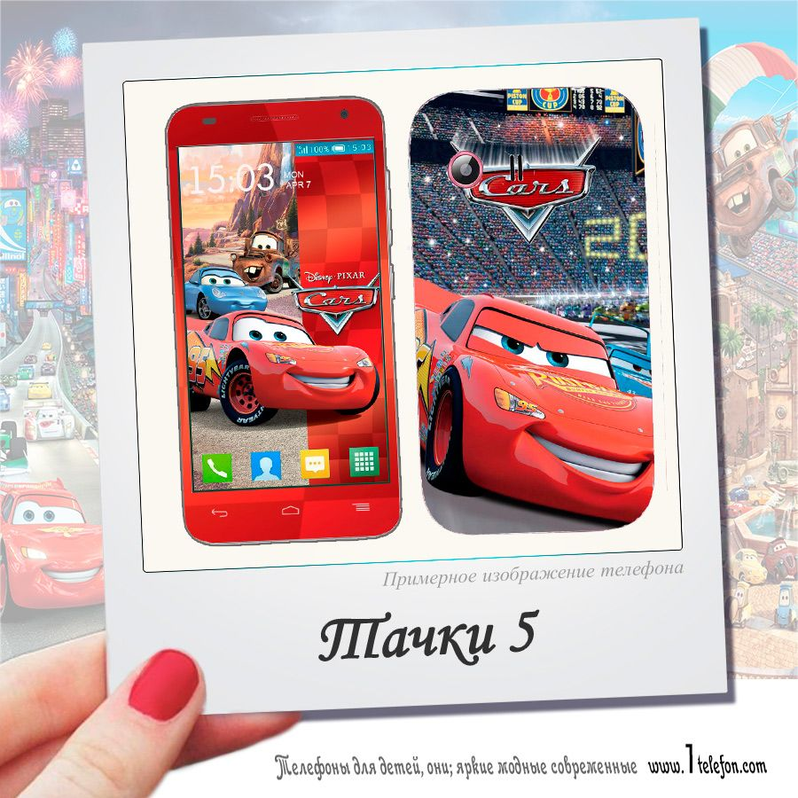 Samsung J3 (2016) (The Cars)
