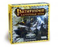 Pathfinder. Череп и кандалы. Карточная игра