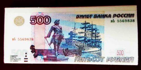 Ластик 500 рублей
