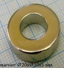 Неодимовый магнит ⌀20 ⌀10x5 мм., N33