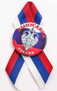 Значок Выпускник герб
