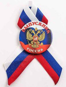Значок Выпускник герб золотой