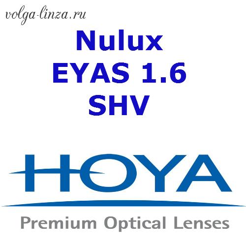 HOYA Nulux Eyas 1,60 SHV - асферический дизайн