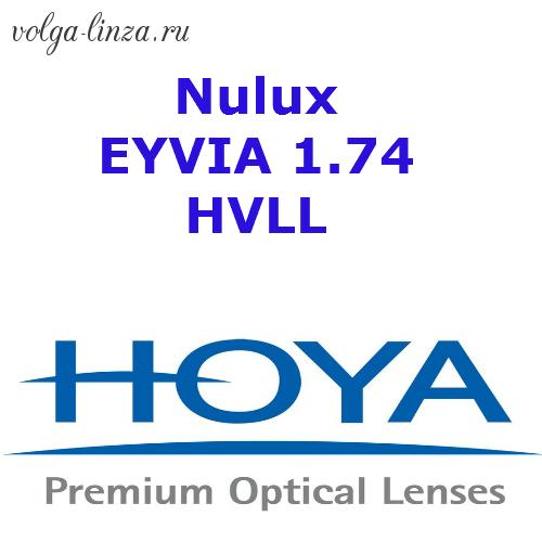 HOYA Nulux Eyvia 1,74 HVLL - асферический дизайн