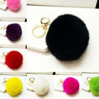 Брелок из натурального меха шарик, цвета в ассортименте.