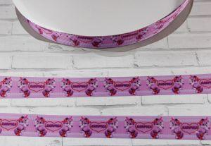 `Лента репсовая с рисунком, ширина 22 мм, Арт. Р-ЛР5430