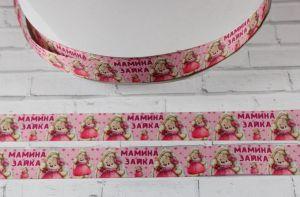 `Лента репсовая с рисунком, ширина 22 мм, Арт. Р-ЛР5432