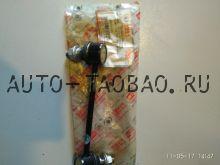 2906300-K00Стойка стабилизатора Hover,Safe F1 передняя левая