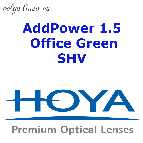 HOYA Addpower 1,50 Office Green SHV