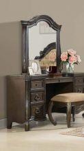 Зеркало TORRECILLA к туалетному столу