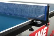 Профессиональная cетка для настольного тенниса Start Line Smart 60-9819N