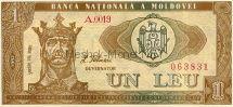 Банкнота Молдова 1 лей 1992 г
