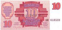 Банкнота Латвия 10 рублей 1992 год