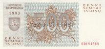 Банкнота Литва 500 талонов 1993 год