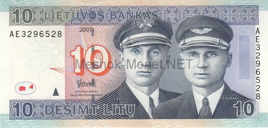 Банкнота Литва 10 лит 2007 год