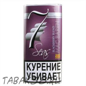 Табак трубочный Mac Baren 7 Seas Blackberry Blend