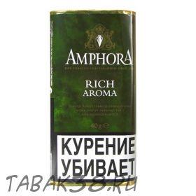Табак трубочный Mac Baren Amphora Rich Aroma