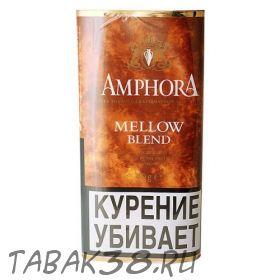 Табак трубочный Mac Baren Amphora Mellow Blend