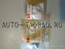 T11-2803041ПИСТОН крепления заднего бампера боковой TIGGO