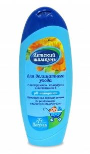 """FS"" Шампунь детский , 300мл ф401n"