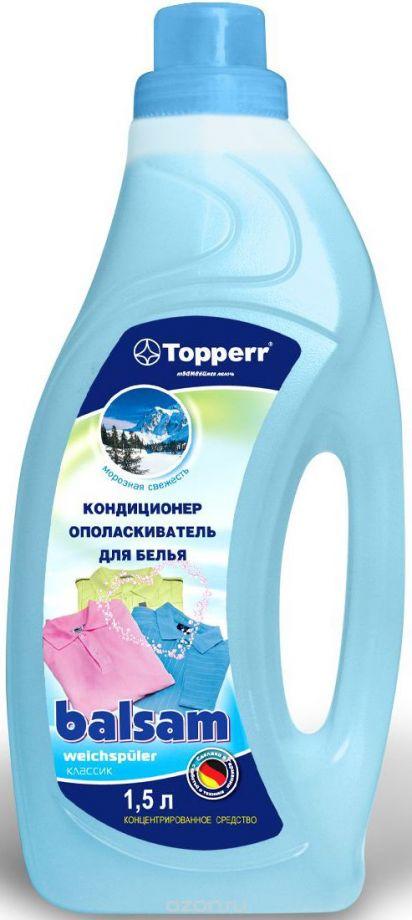 """Кондиционер-ополаскиватель для белья Topperr """" Морозная Свежесть """", концентрат, 1,5 л"""