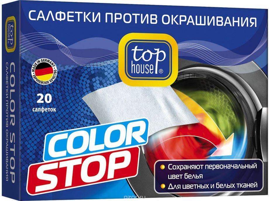 "Салфетки против окрашивания Top House ""Color Stop"", 20 шт"