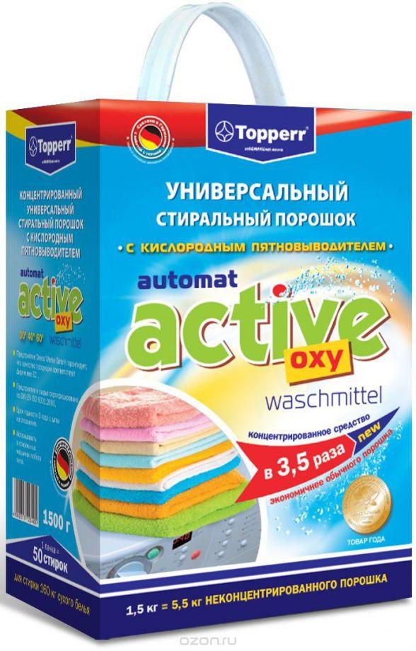 """Стиральный порошок Topperr """"Active"""", концентрат, для светлых тканей, 1,5 кг"""