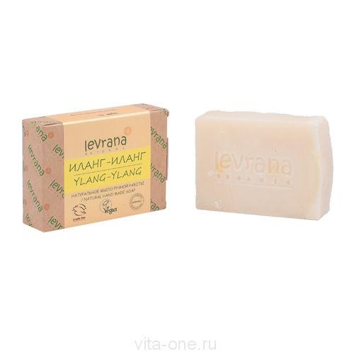Натуральное мыло ручной работы Иланг-иланг Levrana (Леврана) 100 г