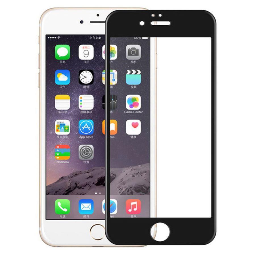 Защитное 3D стекло для iPhone 7 plus с рамкой силиконовый край (черный)